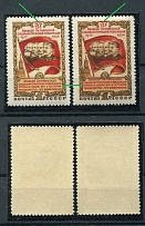 1954 USSR. The 37th anniversary of the October Revolution. Solovyov 1793. The
