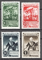 1941 USSR 150th Anniversary of the Capture of Ismail (Full Set, MNH)