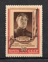 1956 70th Anniversary of the Birth of Kirov, Soviet Union USSR (SHIFTED Red, Print Error, Full Set, MNH)