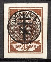 1919 Russia West Army Civil War 35 K (Signed)