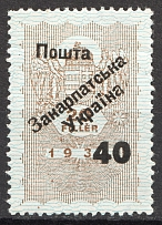 1945 Carpatho-Ukraine `40` on 20 Filler (Proof, Only 80 Issued, CV $500, MNH)