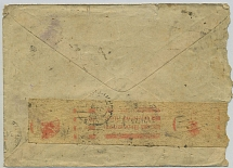 1941. Military censorship of Leningrad in red. A simple letter was sent on July