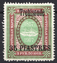 1909 Russia Trepizonde Offices in Levant 35 Pia
