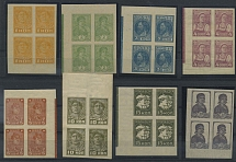 No. 277-284, QUARTERS, 7 - MNH, No. 282 consists of 2 glued strips - Mint Hinged