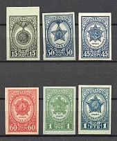 1945 Awards of the USSR, Soviet Union USSR (Imperforated, Full Set, MNH/MLH)