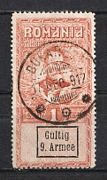 1918 1L Romania Revenue Stamp 9 Armee, Germany Occupation (BUCHAREST Postmark)