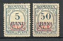 1918 Romania Germany Occupation (CV $20)