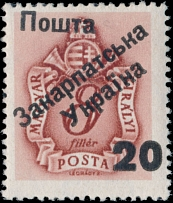 Carpatho - Ukraine - Second Uzhgorod Issue, 1945, black surcharge ''20'' on