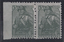 cat. Zag. №1055Pa - perforation skipping on the left. cat. RUB 60,000 for stamp MNH (cat. Zverev - $ 600)  кат. Заг. №1055Pa -