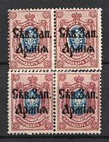 1919 North-West Army Civil War, Two Pairs of 15 Kop (SHIFTED Perforation+Normal, Print Error)