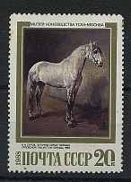 1988. No. 5909, ruler 12 1/4, Certificate of N. Mandrovsky. Without a sticker, it cannot be because they were glued to the