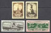 1953 USSR Views of Leningrad (Full Set, MNH)