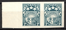 1929-32 Latvia Pair 7 S (Probe, Proof, MNH)