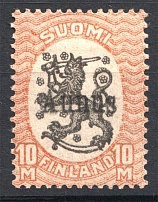 1919 Olonetz Finish Occupation Civil War 10 M (CV $910)