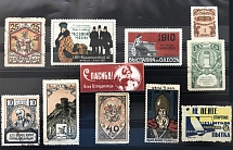 Charitable stamps of different editions. Set.