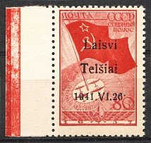 1941 Germany Occupation of Lithuania Telsiai 80 Kop (Type II, CV $370)