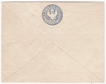 Postal stationery, # 5 B (Wz - mirror image, blue eagle). Cat. = $ 250 for an or