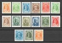 1927-28 USSR Definitive Issue (Full Set, MNH)