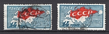 1927 USSR 14 Kop The 10th Anniversary of October Revolution 1917 (Two Shades of Red, Canceled)