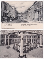 Two old postcards St. Petersburg - Post Office