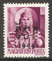 1944 Chust Carpatho-Ukraine 24 Filler (Only 252 Issued, Signed, CV $300, MNH)