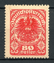 1921 Tyrol Austria Local Post (Broken Overprint)