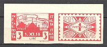 1946 Rimini Camp Mail in Italy Ukraine Underground Post 3 Lire (Coupon, MNH)
