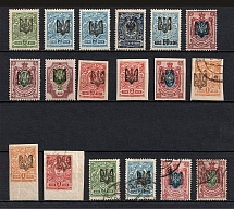 Odessa Type 1, Ukraine Tridents (Signed, CV $50, MH/Canceled)