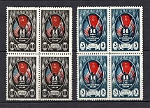 1944 Day of the United Nations, Soviet Union USSR (Blocks of Four, Full Set, MNH)