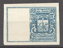 1918-20 Kotelnich Department of Health Recipe Fees (Probe, Missed Center, MNH)