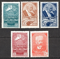 1940 USSR The 100th Anniversary of the Chaikovsky's Birthday (Full Set, MNH)