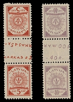 LATVIA, 1920-21, Sun Design, 5k red and 40k lilac, gutter tete-beche pairs