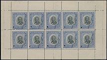Liberia, 1892, President Johnson, perforated essay of $6 in gray blue and black