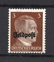 1945 Germany Ruhr Pocket Military Mail (Thick Overprint, Full Set)
