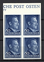 1943 50g General Government, Germany (Control Text, IMPERFORATED, Block of Four, MNH)