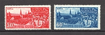 1948 USSR Labor Day May 1 (Full Set, MNH)