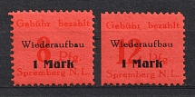 1946 Spremberg, Germany Local Post (Full Set, CV $80)