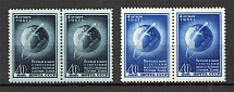 1957 USSR The First Artificial Earth Satellite Pairs (Full Set, MNH)