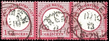 1 Gr. Carmine, large shield, horizontal strip of three in the smaller stamp
