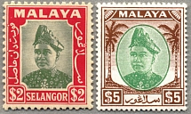 1941, 1949, 2 $, green and scarlet, 5 $, green and brown, set of (2), 2$ some