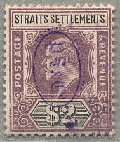 1902, 2 $, dull purple and black, wmk Crown CA, beautiful company cancellation,