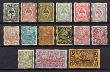 1905-07 New Caledonia, French Colonies (CV $30, MNH/MLH)