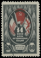 Soviet Union DAY OF THE UNITED NATIONS: 1944, 60k, red color shifted to the top