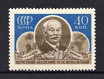 1956 100th Anniversary of the Birth of Shokalski (BROKEN Cover of the Book, Print Error, Full Set, MNH)