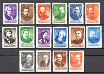 1955-56 USSR Russian Scientists Second Issue (Full Set, MNH)