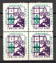1957 Lithuania Baltic Scouts Exile Block of Four Tete-beche `5` (MNH)