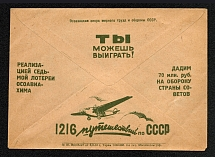 1929-32 Advertising and Campaigning USSR Standard Postal Stationery cover (3)