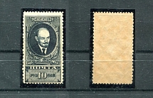 1928 USSR. Standard Edition. Lyapin 288-II. Stamp. The nominal value of 10