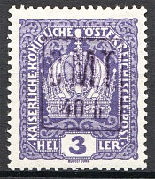 1919 Romanian Occupation of Ukraine Kolomyia CMT 40 h on 3 H (Violet Ovp)