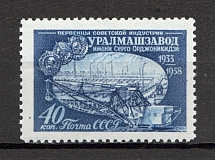 1958 25 th Anniversary of Pioneers of Soviet Industry (Perf 12.25, CV $600, MNH)